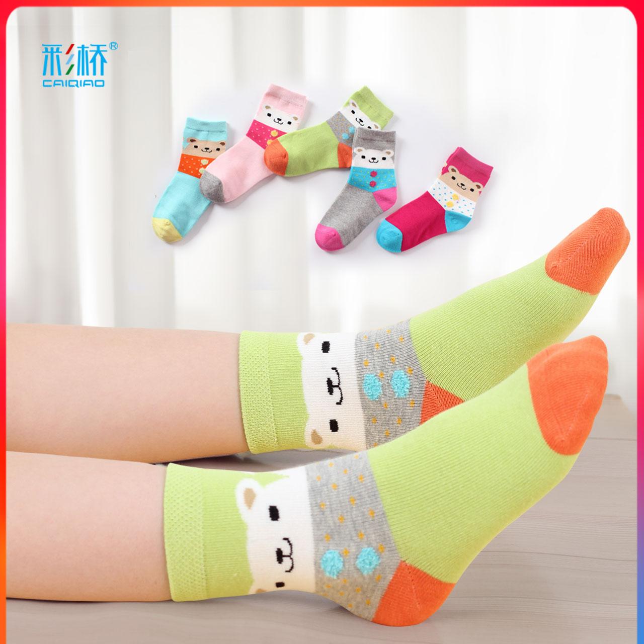 兒童襪子秋冬棉襪女童男童小孩中大童學生短襪厚款保暖3-5-7-9歲