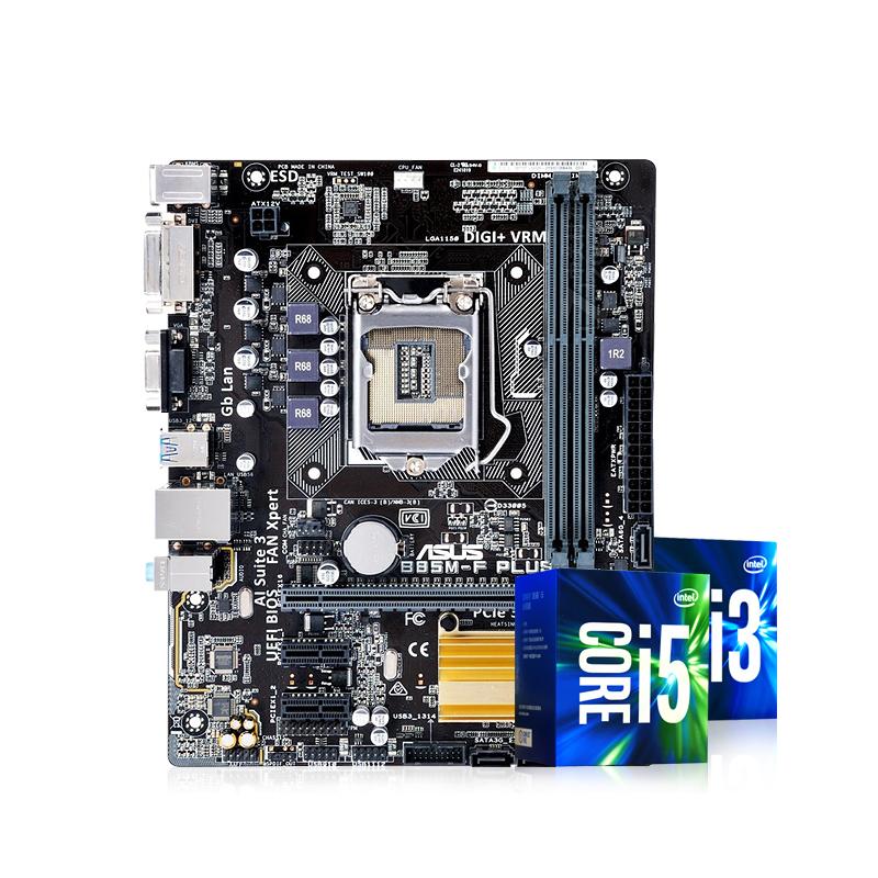 套装四核 cpu 套件四核电脑主板 B85 华硕 处理器 4590 i5 英特尔 Intel