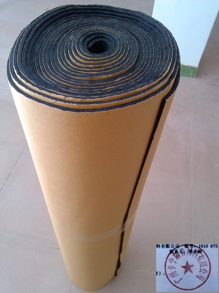 雨棚专用5mm厚自粘隔音棉隔墙/空调保温棉/隔热吸音材料/墙体保温