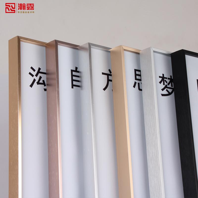 窄边铝合金相框简约海报框写真框证书框画框拼图挂墙装裱摆台定制