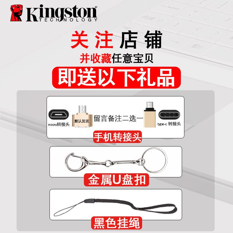 金士顿U盘16gu盘 高速USB3.0 DT100 G3 16G 商务办公U盘16g包邮