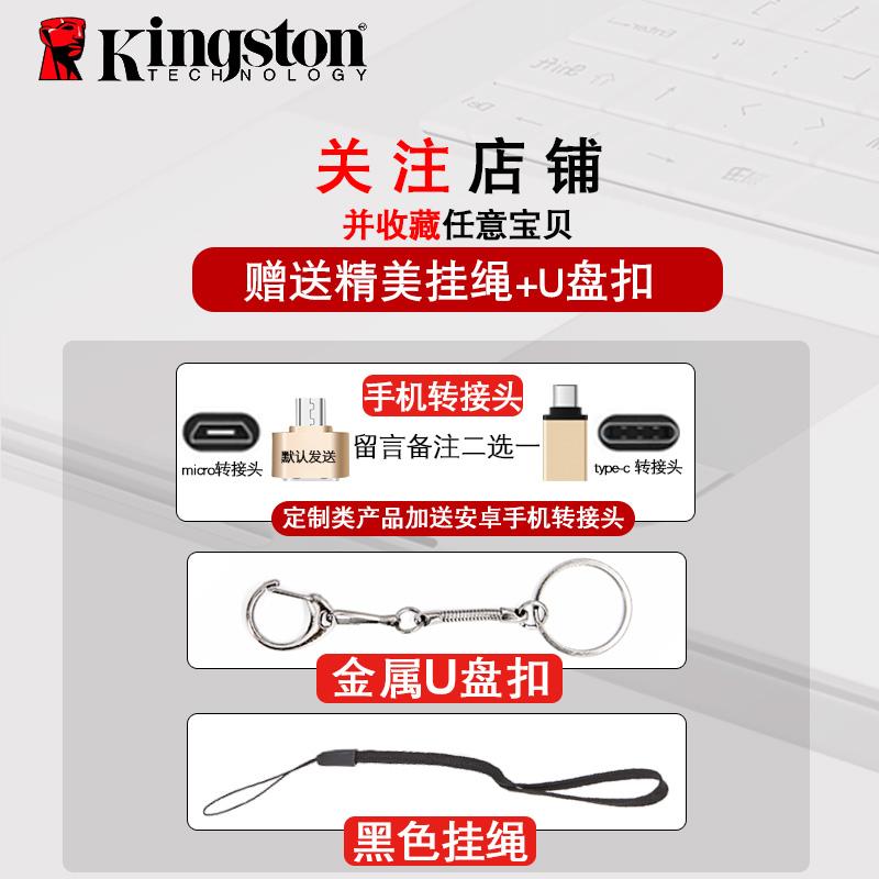 金士顿U盘32gu盘 高速USB3.0 DT100 G3 32G 商务办公U盘32g包邮