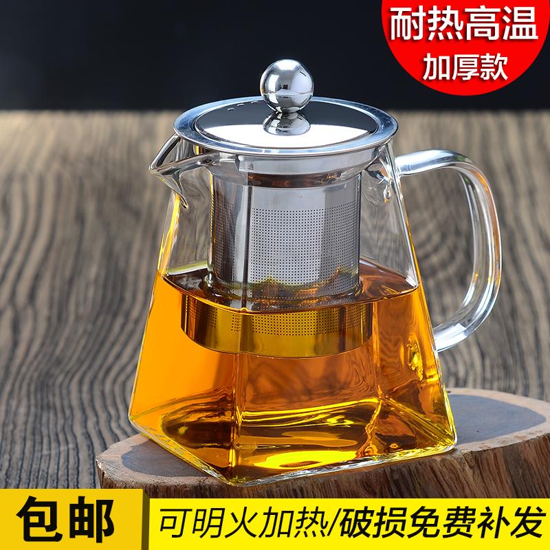 防爆裂耐高溫玻璃茶壺花茶壺加厚不鏽鋼過濾煮泡茶壺功夫茶具套裝
