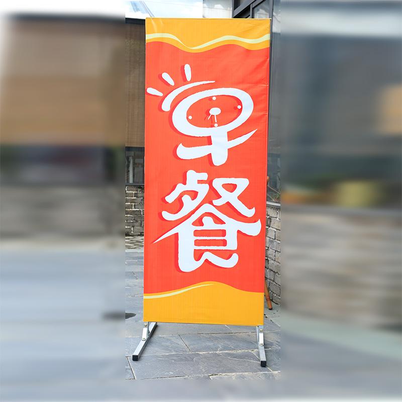 户外路边防水大排档双面广告落地立式立牌招牌指示指导牌