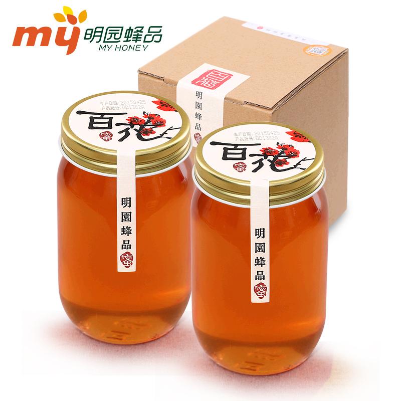 2019新鲜明园蜂蜜纯正天然百花蜜野生自然成熟农家自产液态2瓶装