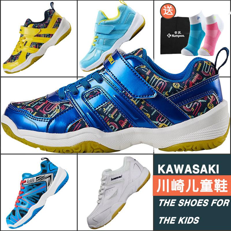 川崎專業小孩兒童羽毛球鞋3-12歲 男女款童鞋訓練鞋透氣防滑輕便