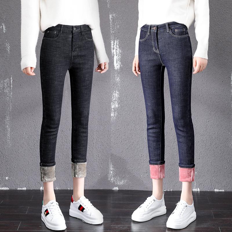 黑色加绒牛仔裤女高腰秋冬季2020年新款外穿加厚发热小脚九分裤子主图