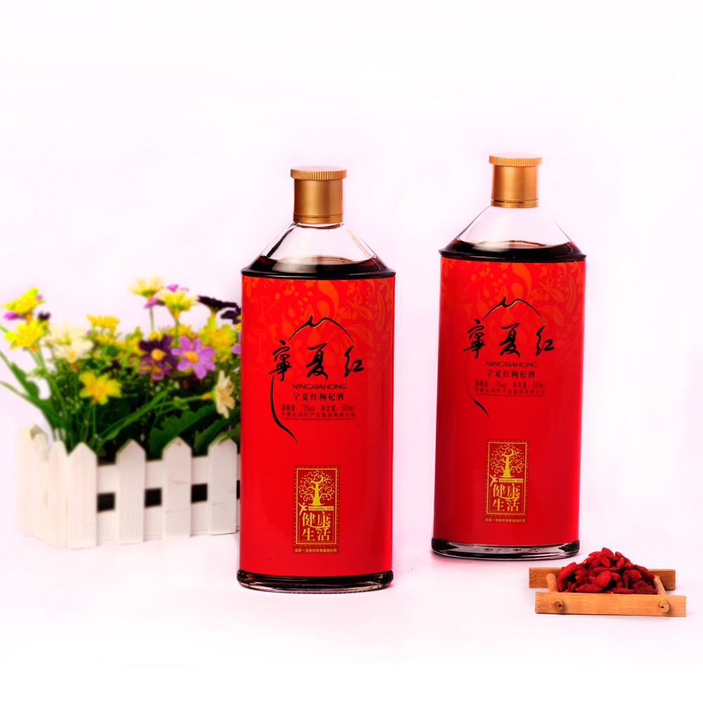 礼盒装果酒 瓶 2 500ml 枸杞酒 度健康生活 12 宁夏红