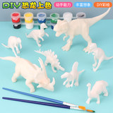 Children baby DIY hand-painted white embryo wrestling is not bad painted dinosaur toy model for drawing graffiti toys