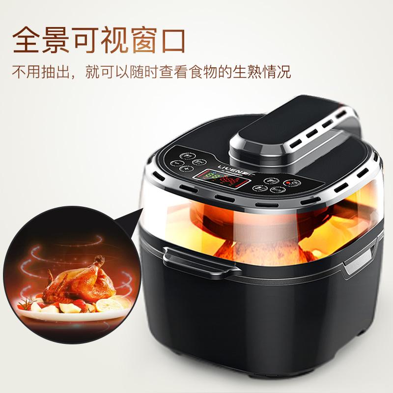利仁10升大容量空气炸锅电炸锅家用全自动智能无油无烟空气能烤箱