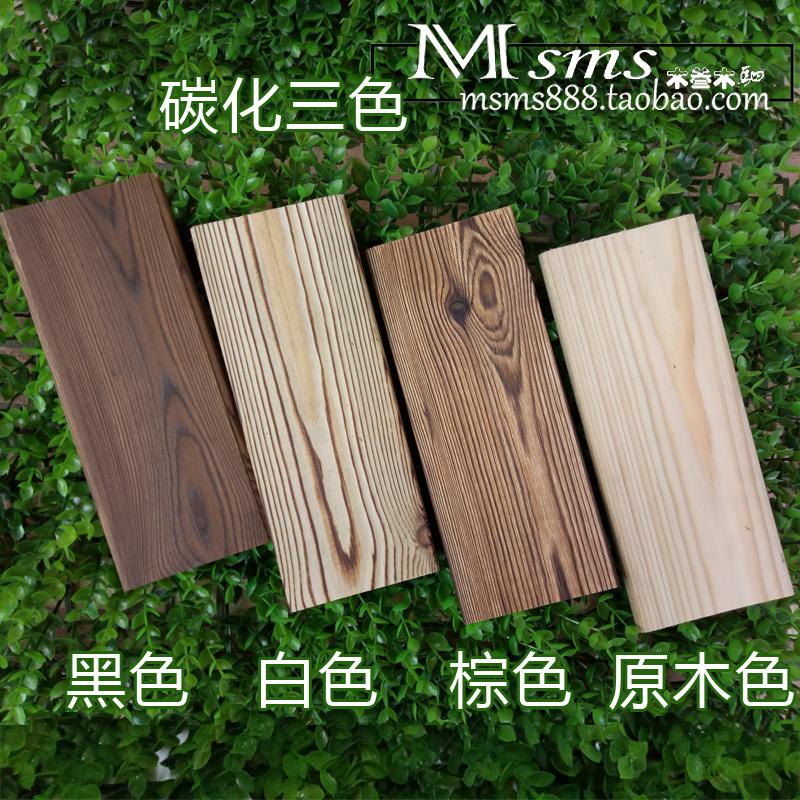 户外防腐木炭化木樟子松碳化木板实木板俄罗斯原木防水护墙板吊顶
