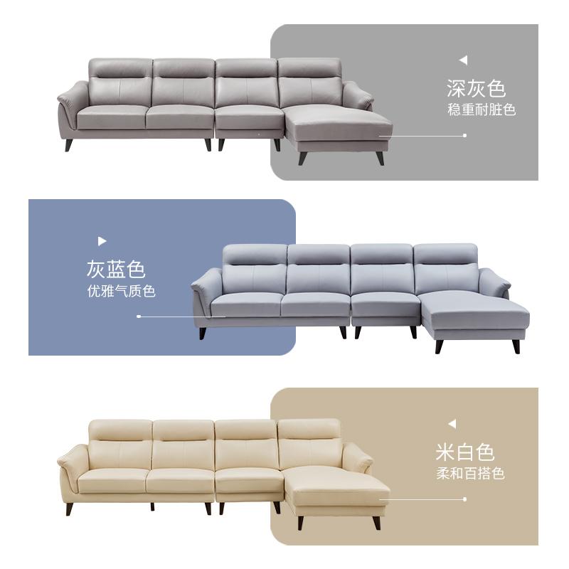 新 5069 左右真皮沙发现代简约意式大小户型轻奢客厅沙发家具组合
