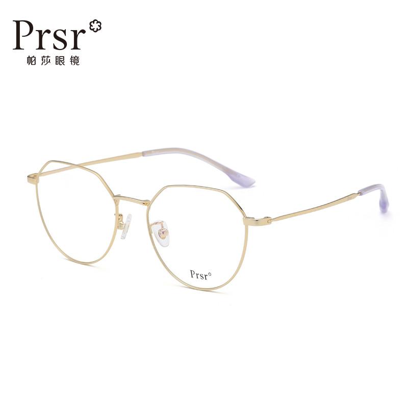 防蓝光眼镜超轻显瘦复古圆框镜框小脸圆脸眼镜架配近视镜 2019 帕莎