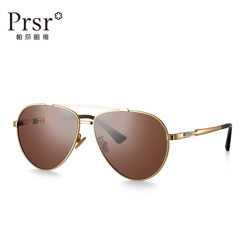 帕莎新款偏光太阳镜大框小脸男士墨镜时尚潮流飞行员眼镜配近视镜