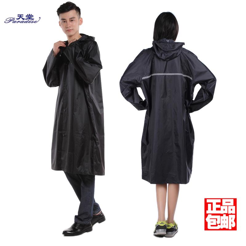 天堂正品雨披尼龍綢男女款風衣式雨衣成人單人時尚雨衣電動車包郵