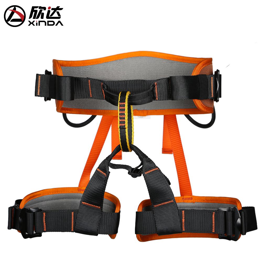 欣达户外索降溪降速降探险装备野外求生高空作业套装登山攀岩用品