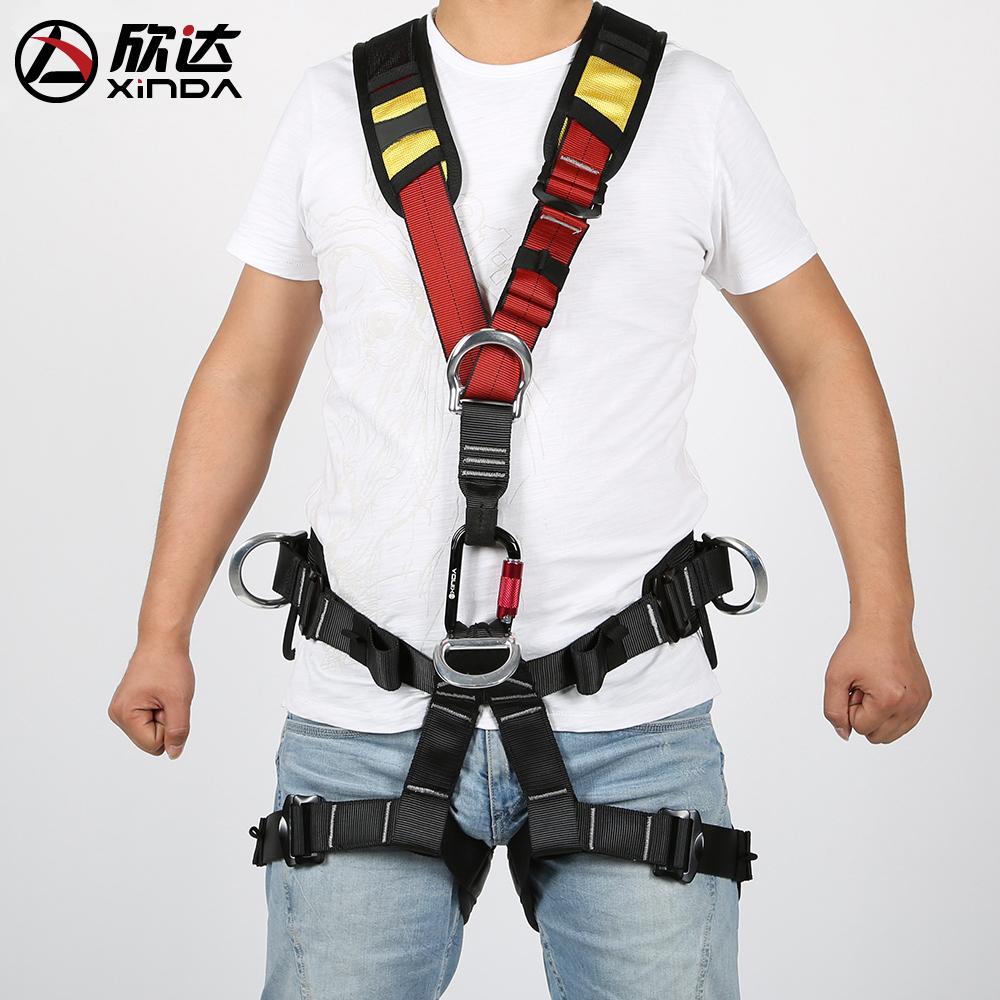欣达户外救援高空作业探洞装备攀岩安全带上半身保险带肩带可连接