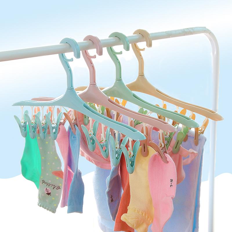 多功能塑料防风衣撑家用衣架多夹子挂晾衣服架子晒袜子撑子内衣架