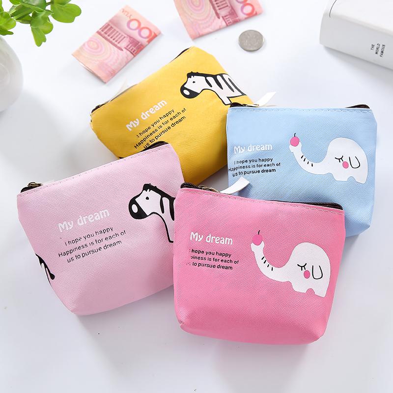 创意硬钱收纳零钱包可爱清新日韩学生女士短款钥匙拉链迷你小钱包