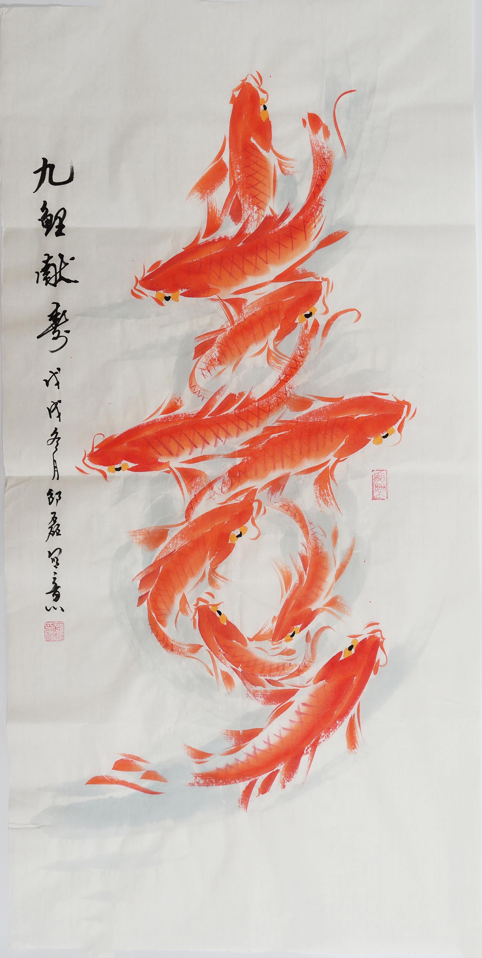 三尺國畫鯉魚圖 純手繪九魚圖 九鯉獻壽 花鳥寫意畫 邵磊0058