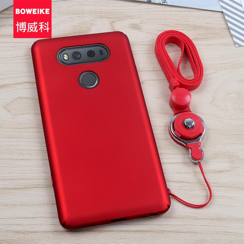 [淘寶網] LG V20手機殼帶掛繩紅色硬殼磨砂LG V20保護套全包男女款外殼防摔