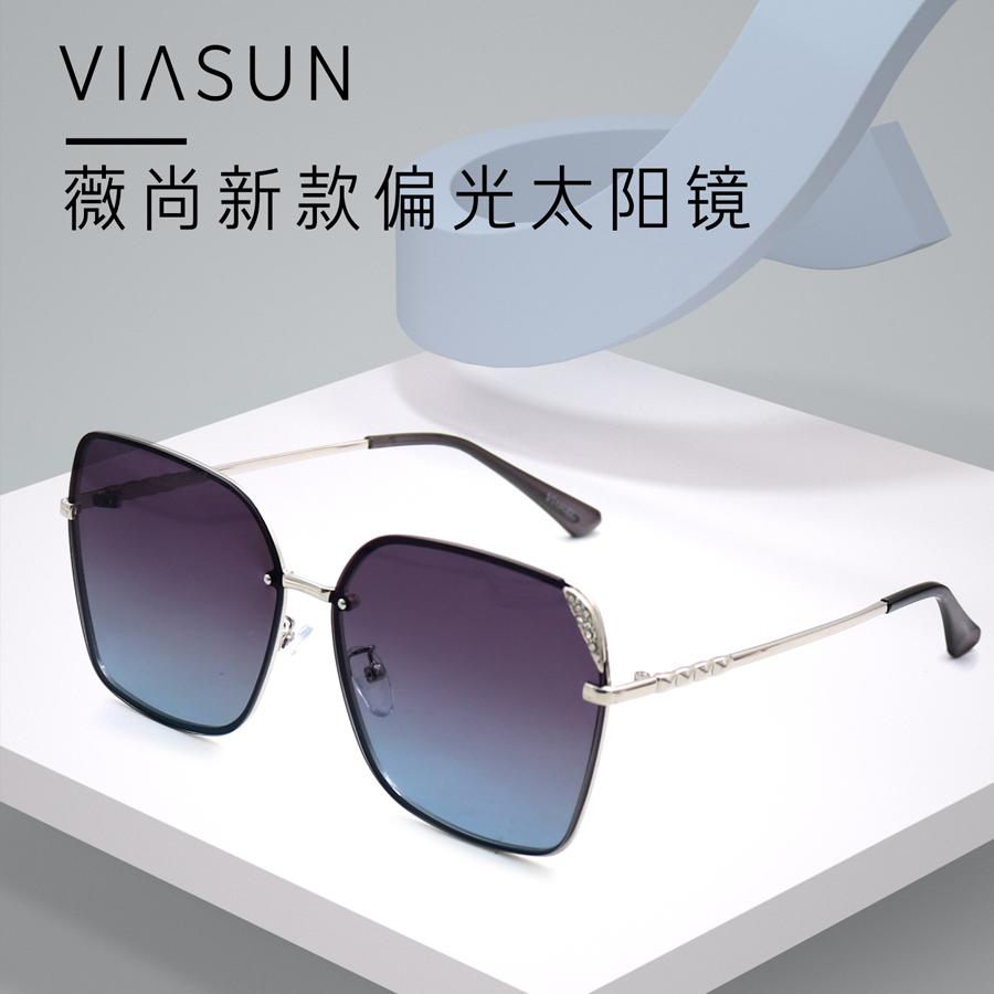 秦岚代言薇尚2020新品偏光高清时尚太阳镜驾驶防UV紫外线
