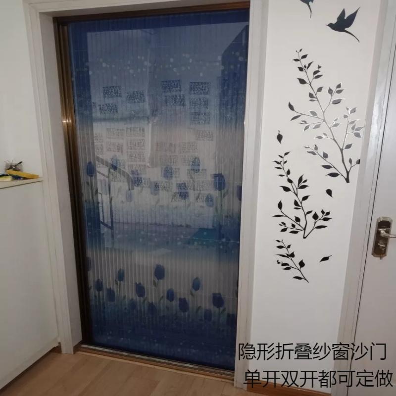 定做隐形折叠纱窗门防蚊虫风琴式铝合金推拉伸缩式纱门免打孔包邮