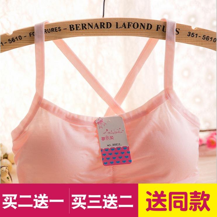 女童內衣發育期小背心9-12歲兒童胸罩女孩小學生少女文胸女大童15