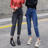 Large size jeans female fat sister 2020 spring and summer was thin elastic waist straight stretch loose harem pants Dad