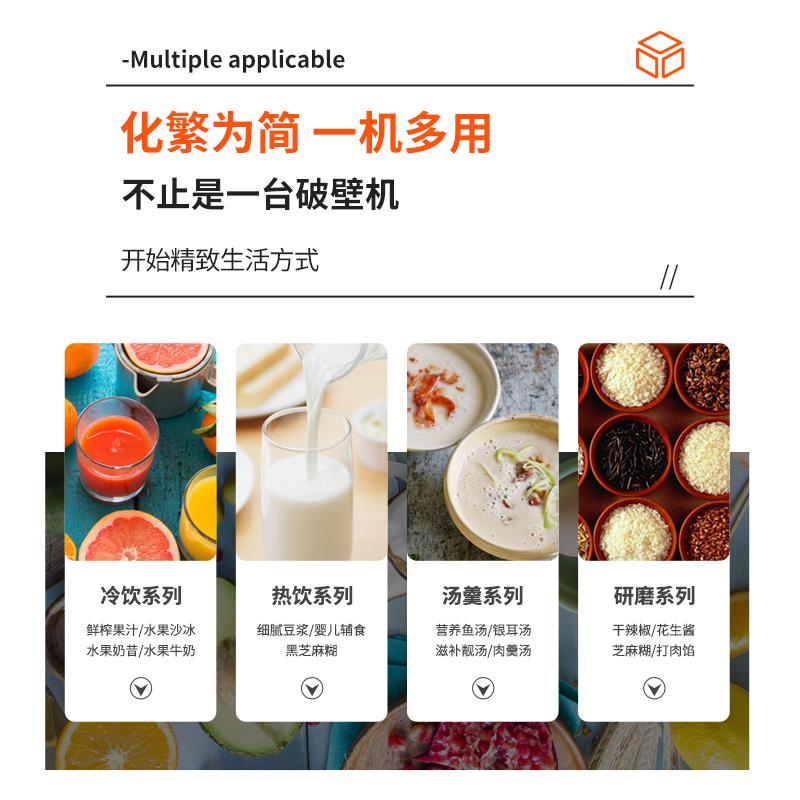 九阳新款破壁机养生家用小型豆浆料理全自动加热多功能旗舰店正品