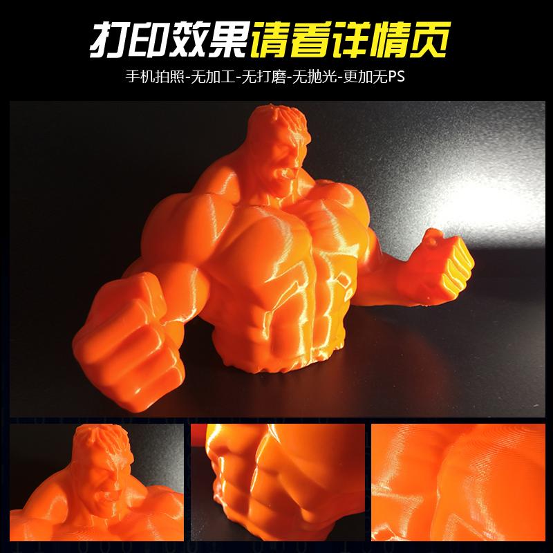 打印機 D 學習三 DIY 打印機大尺寸家用金屬大型 3D 工業級高精度 閃銳