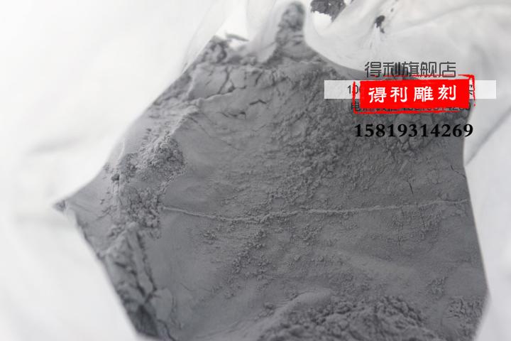 60-4000目研磨粉/金刚砂/黑碳化硅/震机粉/玉石玛瑙琥珀抛光粉