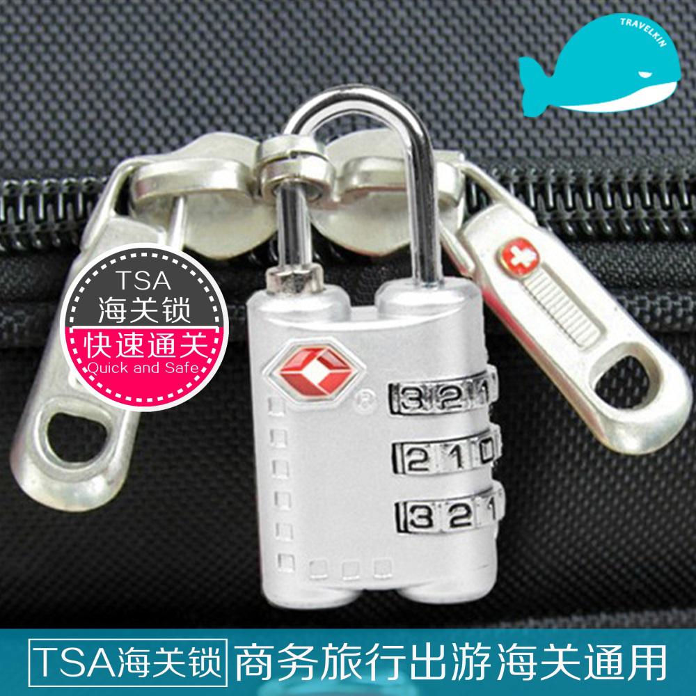 TSA海關鎖拉桿箱密碼鎖出國行李託運通關鎖頭3位密碼金屬掛鎖