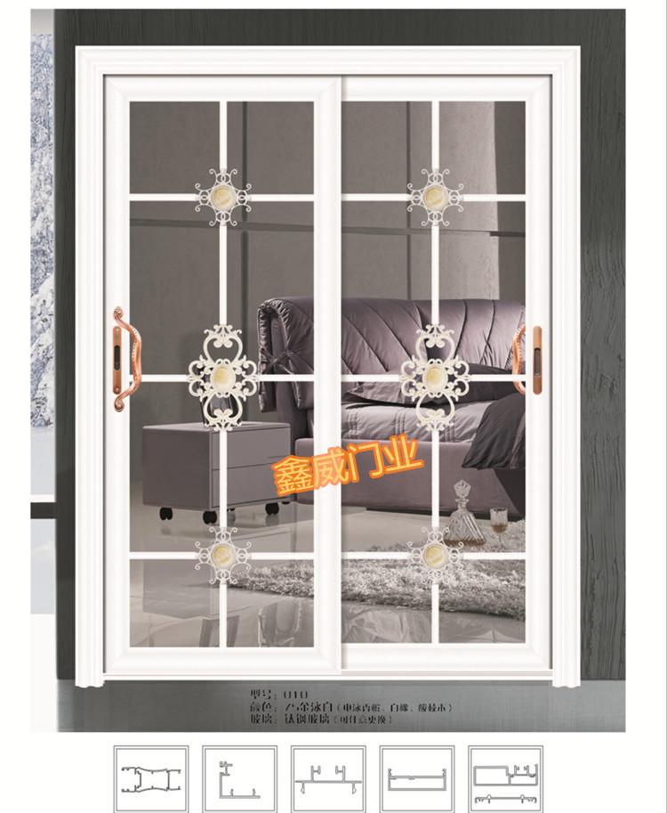 精品高档钛镁合金阳台厨房双层钢化移门隔断玻璃推拉门客厅玻璃门