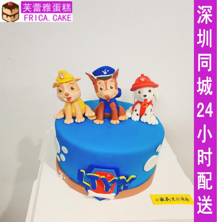 芙蕾雅小狗汪汪队翻糖生日蛋糕定制深圳同城配送宝宝