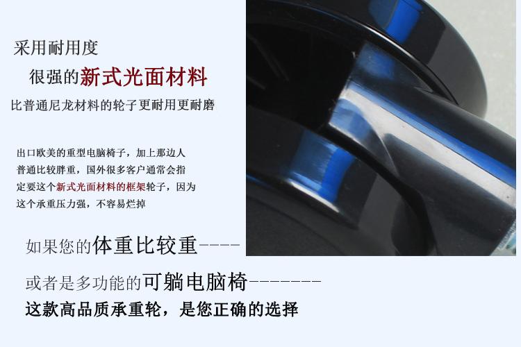 电脑椅脚轮 万向轮2.5寸办公椅配件 转椅滑轮滚轮 老板椅静音轮子