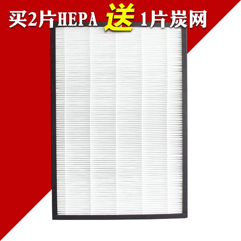 適配Honeywell霍尼韋爾KJ300F-PAC1101W/PAC1101G淨化器HEPA濾網