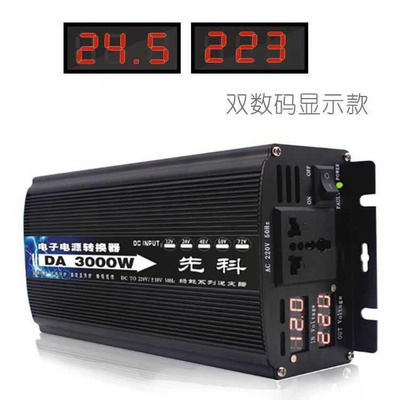 Transformer 220v vehicle car truck universal power adapter socket switch 220v inverter 12v24v