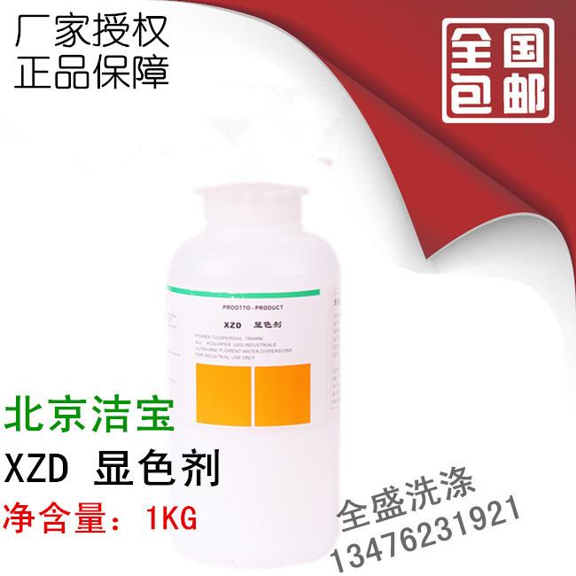 包郵潔寶顯色劑1KG皮革護理劑皮革化料進口皮具光亮劑皮衣保養