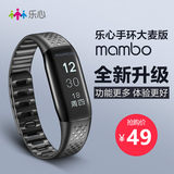 Happy heart bracelet heart rate monitoring waterproof men and women pedometer Android Apple sports watch mambo2 generation