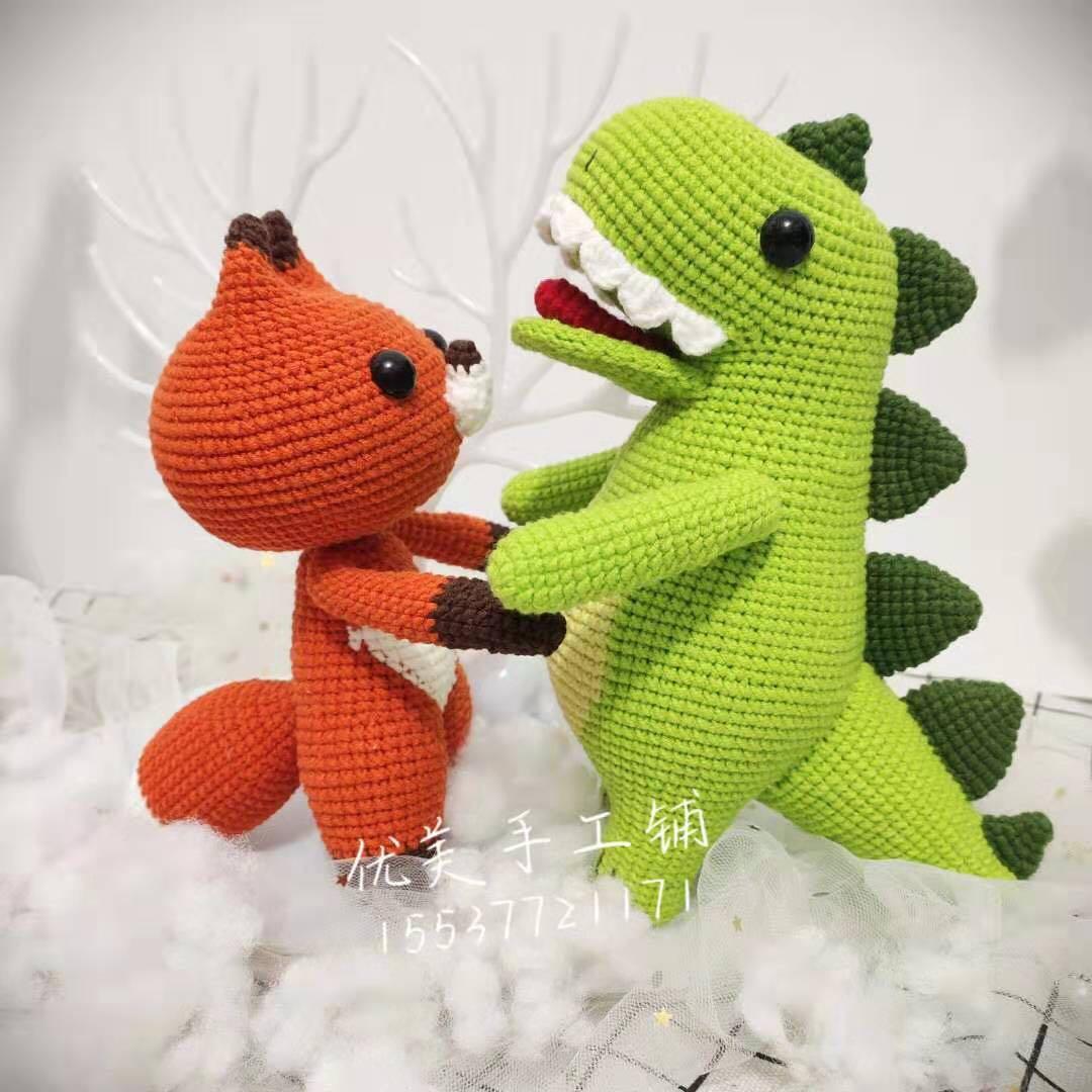 毛线编织小狐狸小恐龙公仔创意玩偶勾针手工成品抖音同款定制礼物