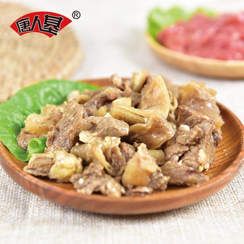 牛腩150g半成品菜涮火锅食材家庭装卤味火锅套餐火锅组合火锅菜品