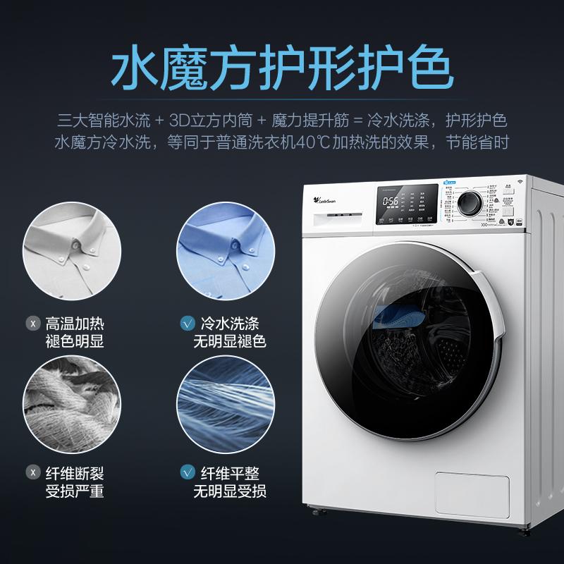 小天鹅洗衣机全自动家用滚筒10KG智能家电水魔方 TG100VT86WMAD5