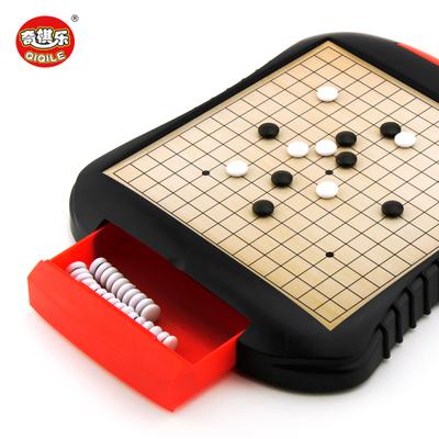 儿童棋类益智玩具抽屉式便携磁性飞行棋跳棋斗兽五子棋象棋游戏棋