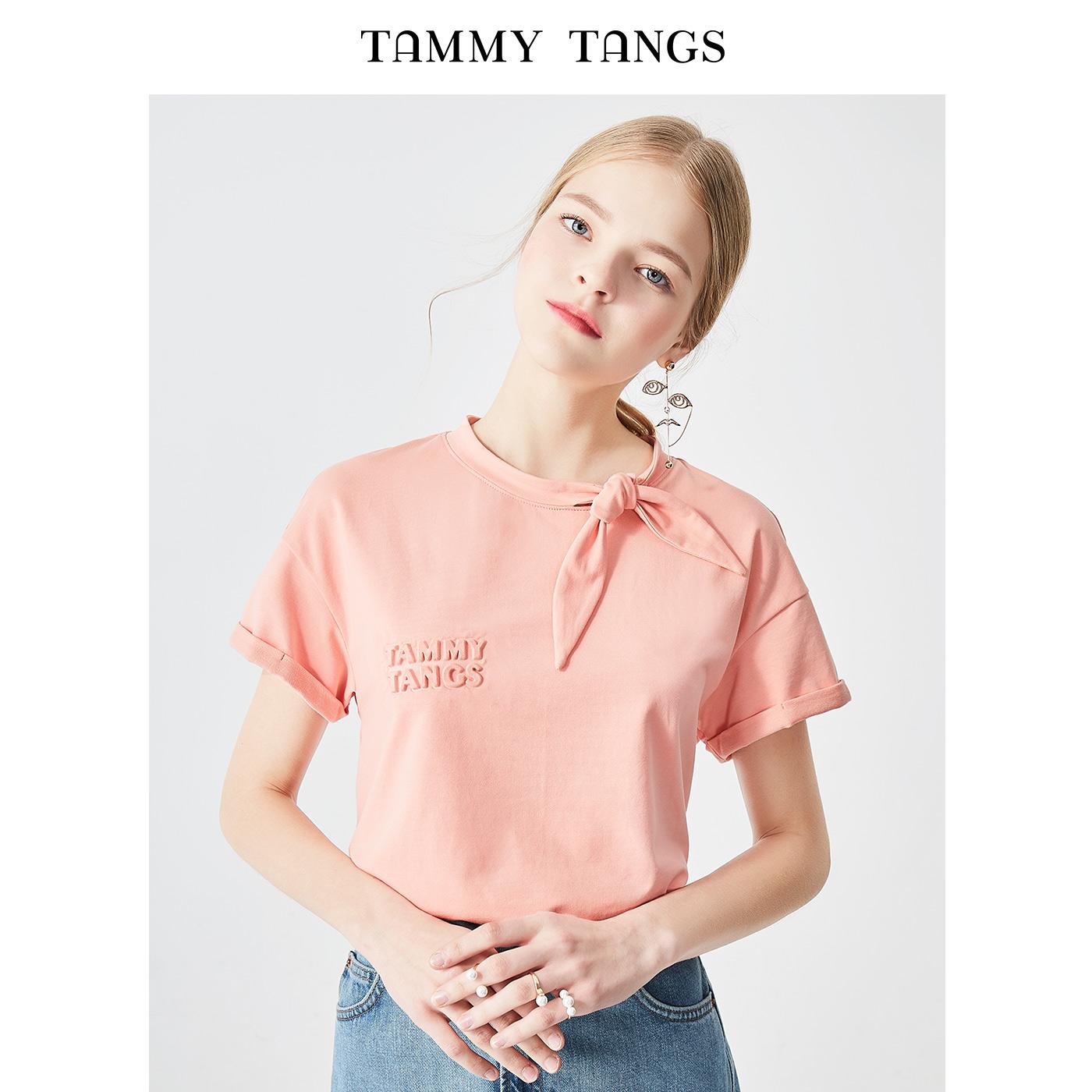 糖力2018夏装新款橘色领口绑带短袖T恤女棉质宽松休闲打底衫上衣