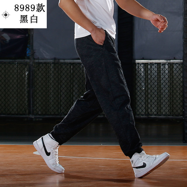 Men's sports pants spring and autumn models loose large size guard pants running straight training pants basketball pants fitness trousers pants