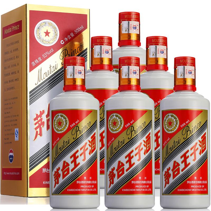 6 瓶装酱香型贵州高度白酒整箱礼盒瓶装白酒 53 500ml 度茅台王子酒