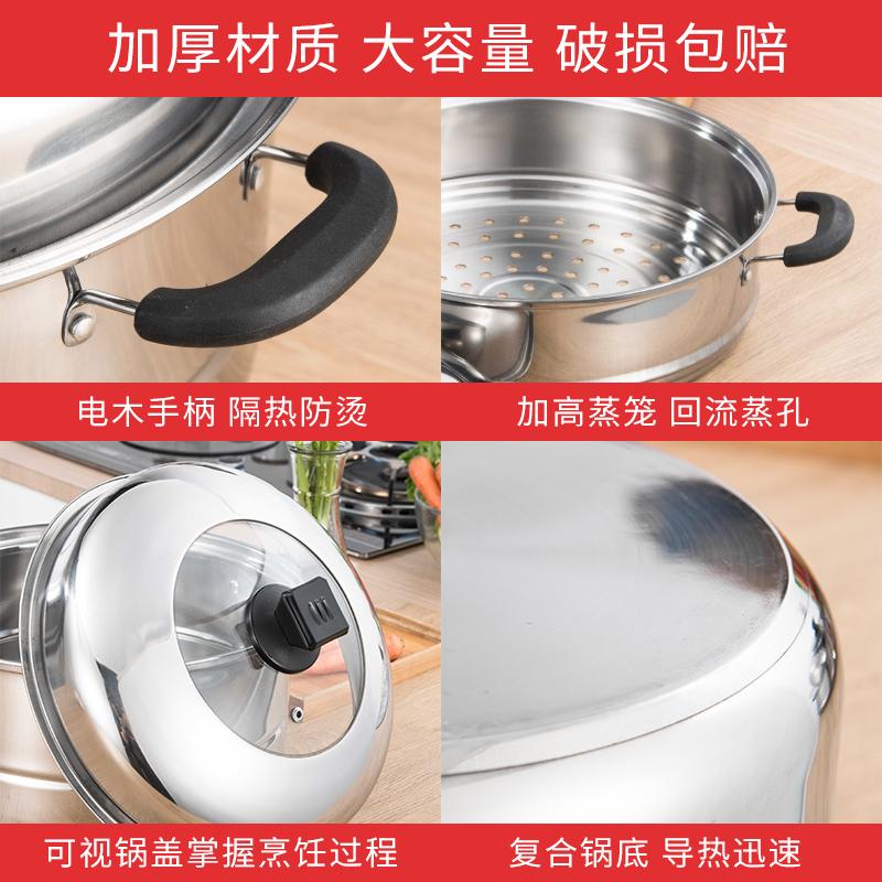 家用蒸锅不锈钢三层加厚复底汤锅2层3层多层蒸笼电磁炉煤气灶锅具