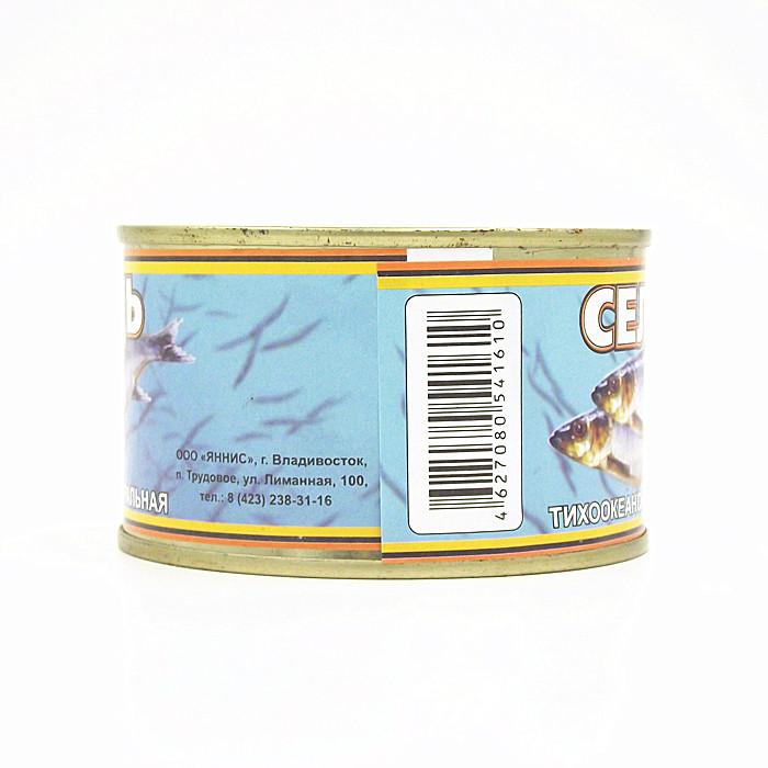 鱼罐头风味深海好吃特产鲱鱼段带籽俄罗斯鱼罐头进口食品即食包邮