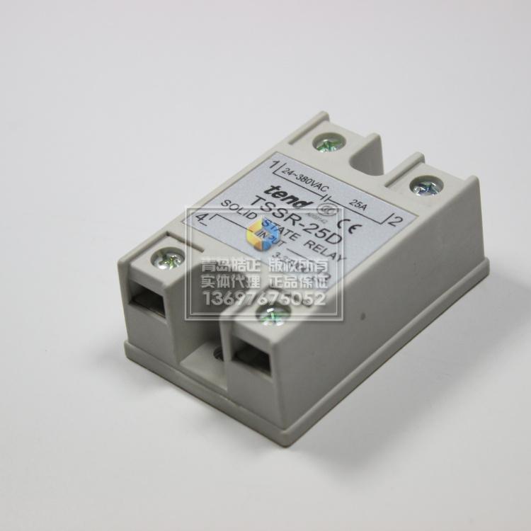 假一赔十 原装正品 25D TSSR 固态继电器 25D TSSR 天得 TEND